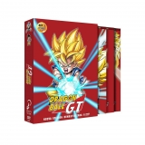 Dragon Ball Gt Box 1 - DVD