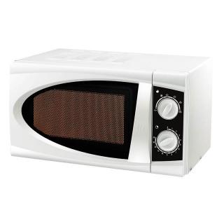 Microondas sin grill bluesky bmo 17 z 13 las mejores for Microondas carrefour