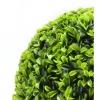 Bola de Seto Verde 16cm