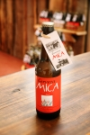 Cerveza Mica Cuarzo Pack 6 Botellines