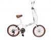 Bicicleta Plegable De Diseño Kickass 80's - Da'fatcat
