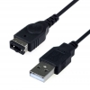 Actecom Cable Usb De Carga Gameboy Advance Sp Charger, Gba Sp Cargador Compatible Con Nintendo Ds Nds