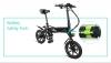 Fiido D1 Bicicleta Eléctrica 14 Pulgadas Rueda 7.8ah 36v 250w