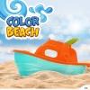 Set De Playa Yate Con Accesorios Color Beach