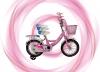 Bici Con Ruedines-cesta Niñas 3-7 Años Medidas: 100x19x47cm Color Rosa