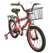 Airel Bicicletas Infantiles Para Niños Y Niñas De 4 A 7 Años Con Ruedines Y Cesta | 18 Pulgadas