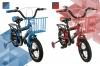 Bicicleta Infantil Para Niñas-niños 5 A 7 Años 16 Pulgadas Color Verde