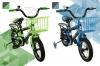 Bicicleta Infantil Para Niñas-niños 5 A 7 Años 16 Pulgadas Color Rojo