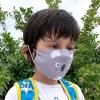 Pack 4 Filtros Anti Bacterianos Para Mascarilla De Niño Pekebaby