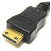 Bematik - Cable Hdmi 1.4 De Hdmi-a Macho A Hdmi-c Macho De 2 M Hg04200