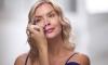 Depilador Facial En Forma De Pintalabios Elimina Los Pelos Sin Dolor Y Rápido