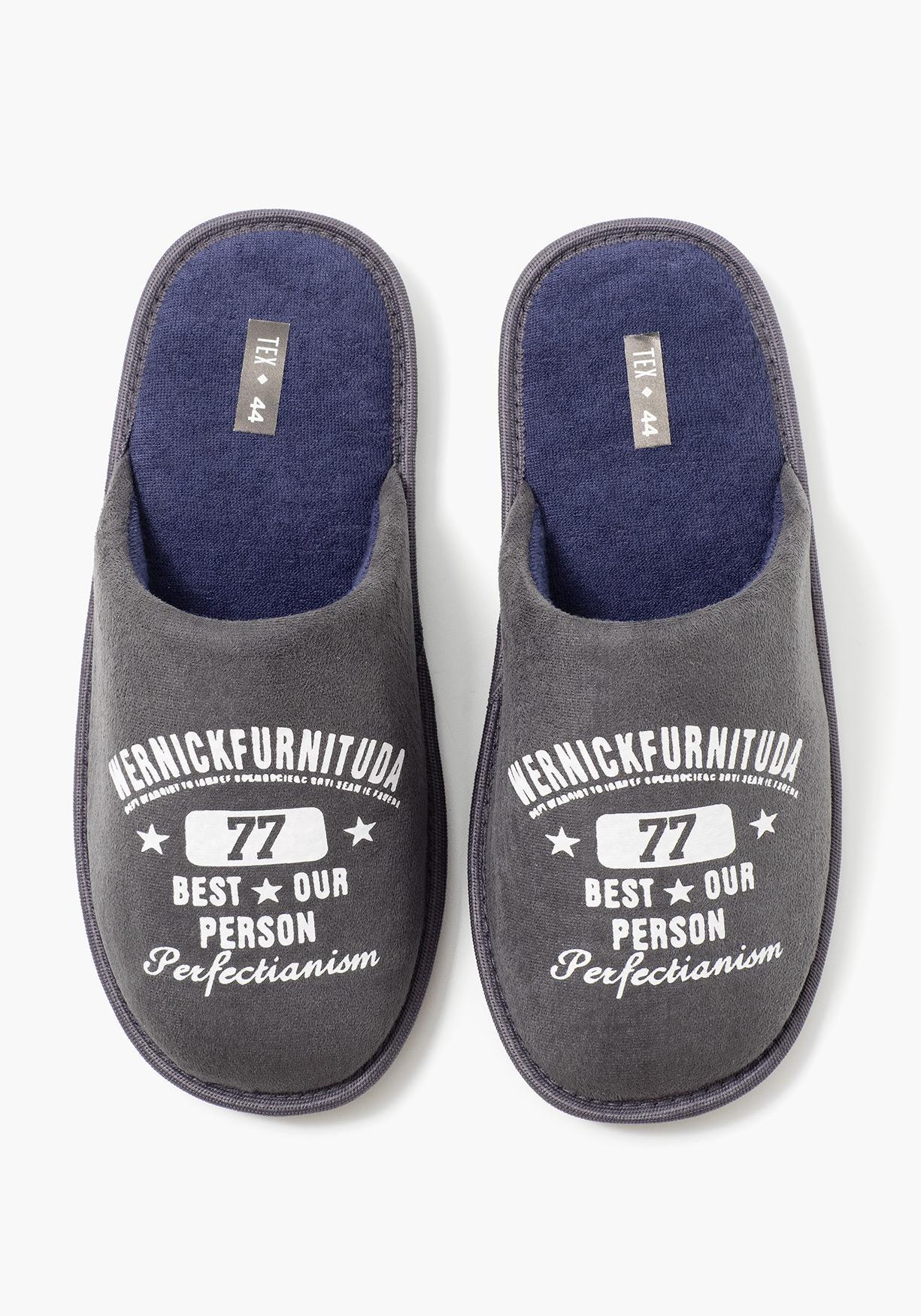 gran descuento 2cc83 cdf69 zapatillas de estar por casa carrefour,Zapatillas de estar ...