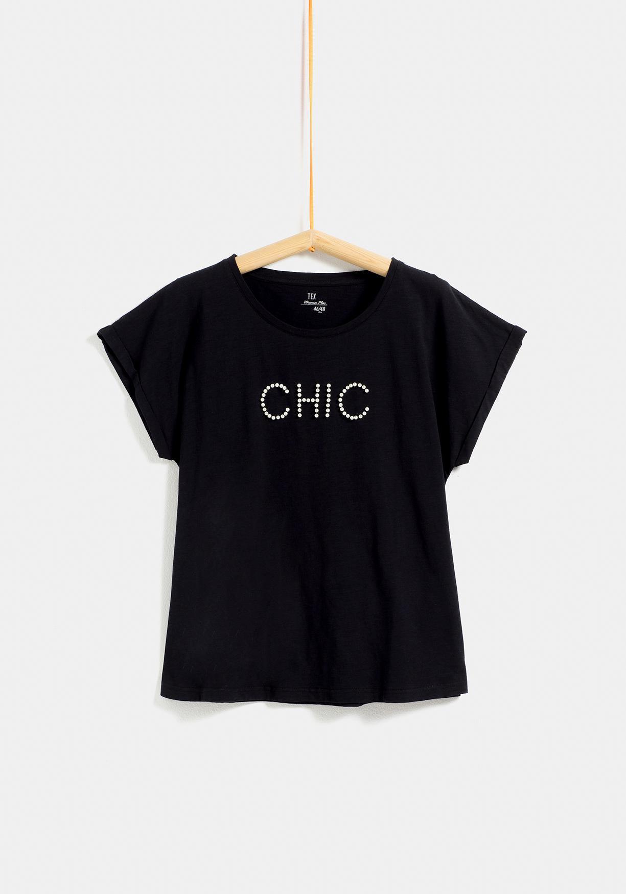526d76cf Camiseta Tex¡aprovéchate Comprar Con De Perlas Precios Nuestros Y ...