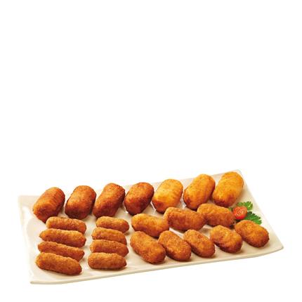 Croquetas de jamón -