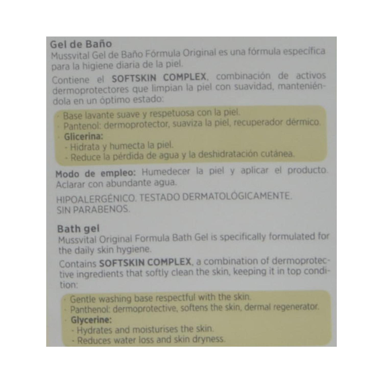 Gel de baño Essentials Hipoalergénico - 2
