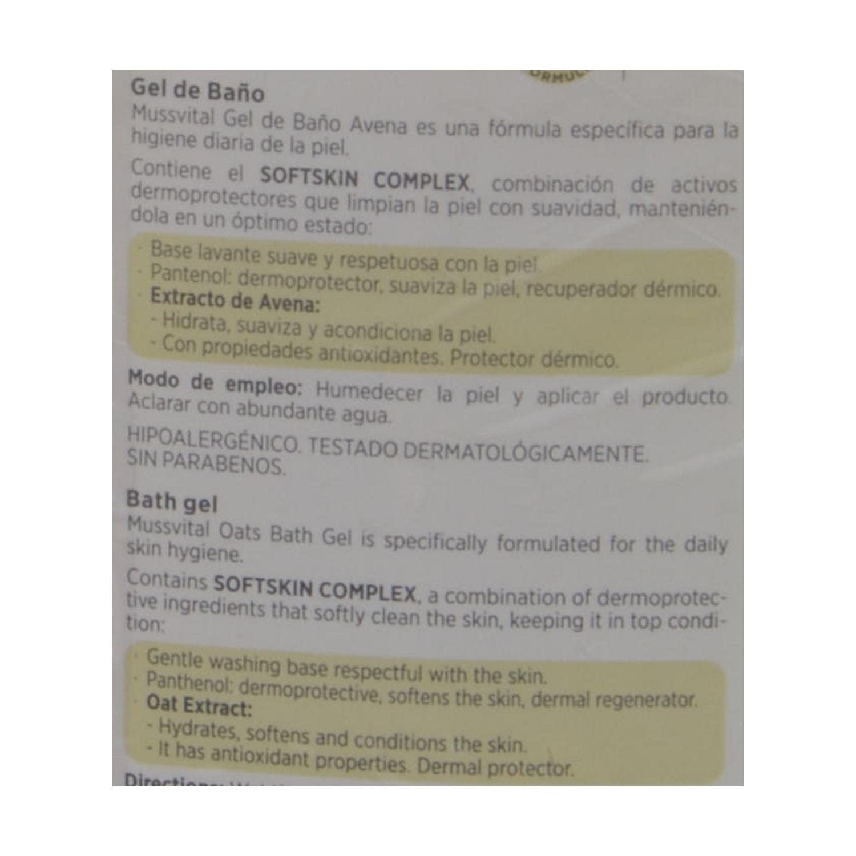 Gel de baño dosificador de avena Essentials Hipoalergénico - 2