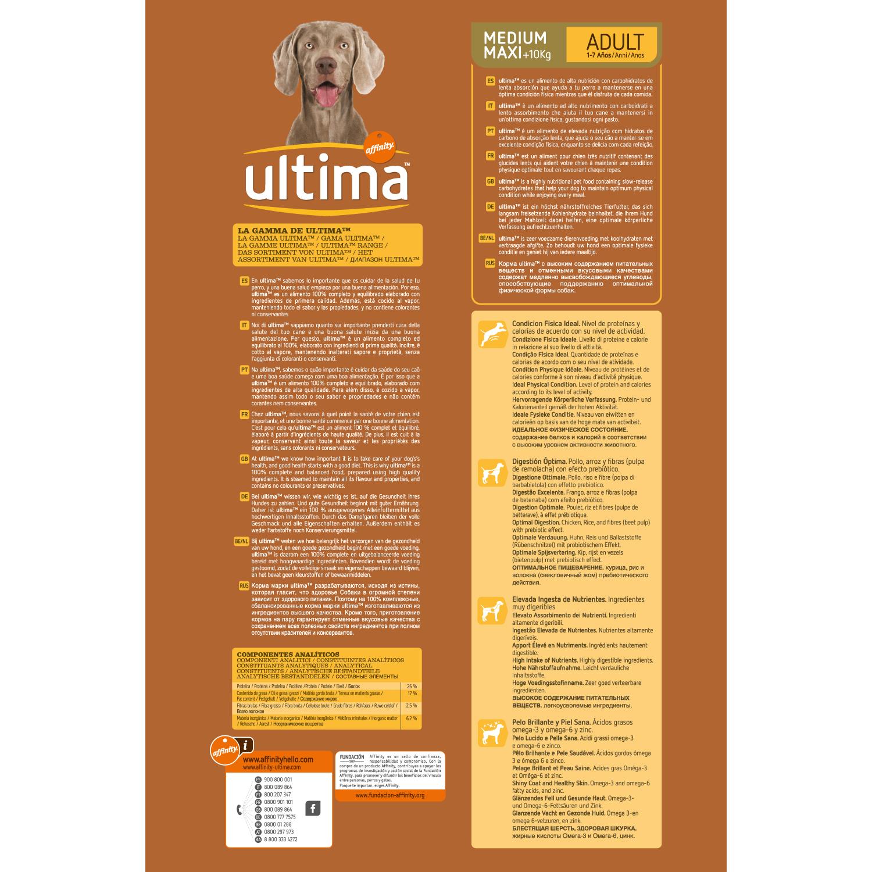 Alimento Perro Seco Ultima Medium Maxi Adulto Pollo - 2