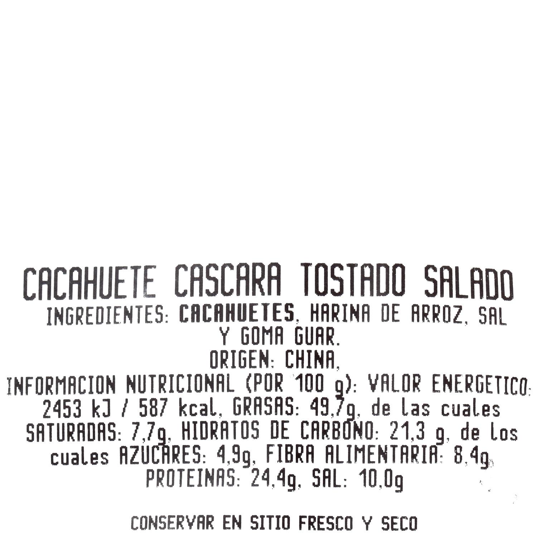 Cacahuete cascara tostado salado Carrefour bl/250 g - 3