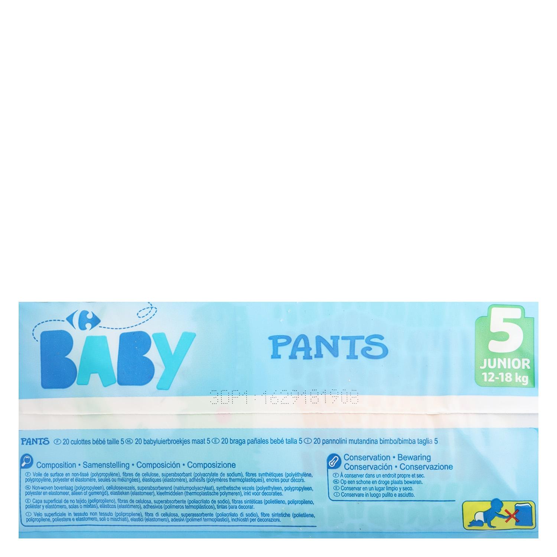 Pants T5 (12-18 kg.) - 3