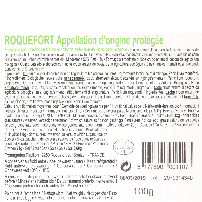 Queso roquefort ecológico D.O.P Papillón cuña 100 g - 3