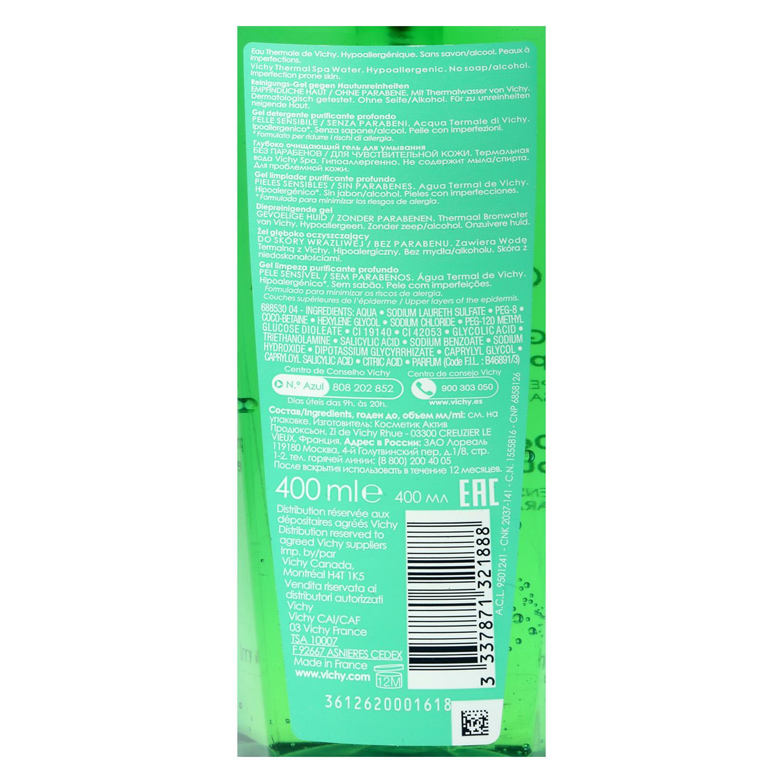 Gel limpiador purificante Normaderm Vichy 400 ml. -