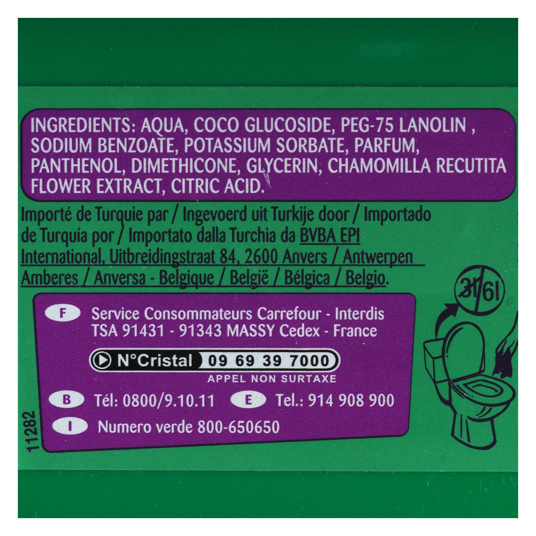 Papel higiénico húmedo wc - 3