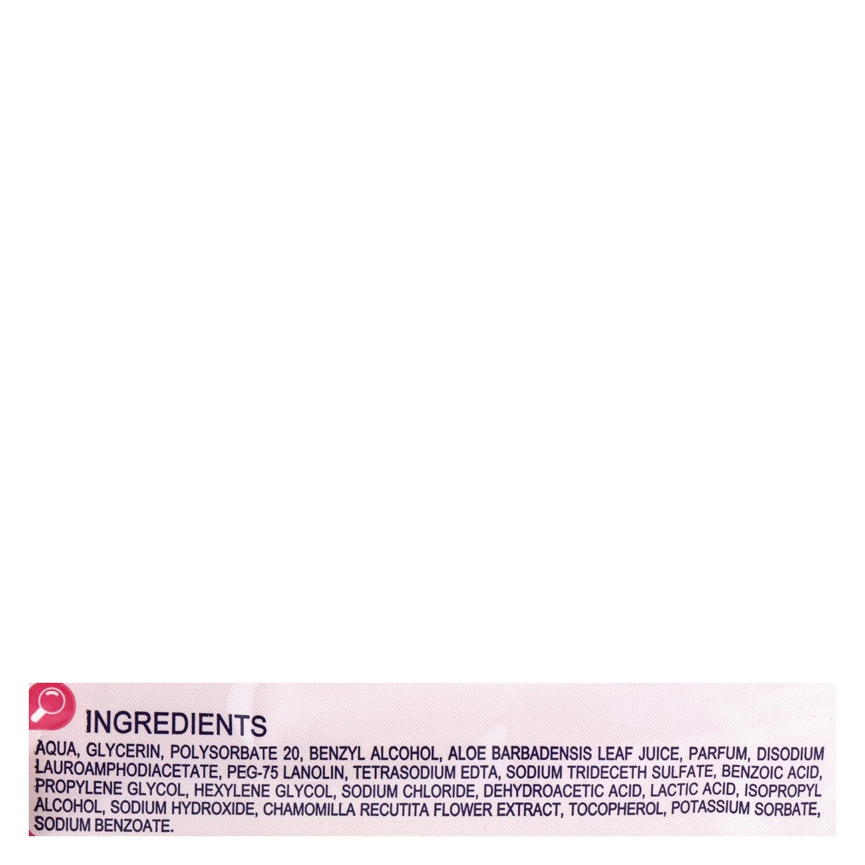 Toallitas íntimas con colágeno Carrefour 20 ud. - 2