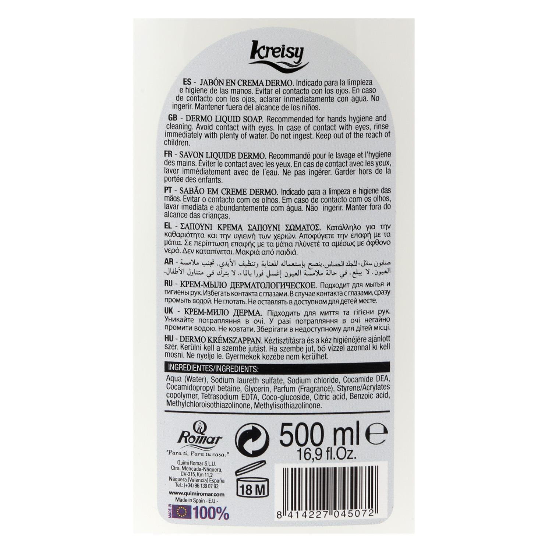 Jabón en crema dermo con dosificador -