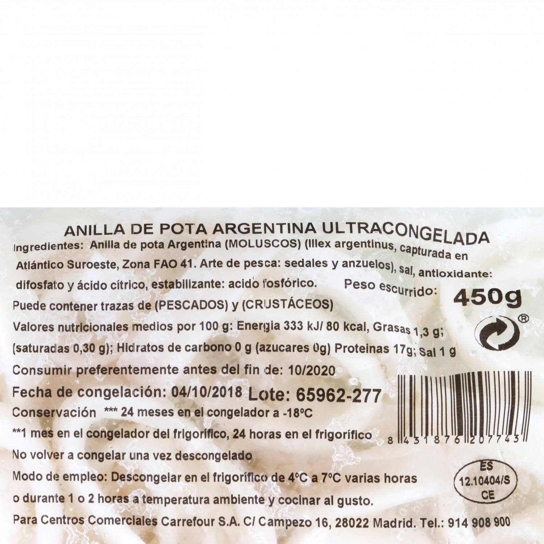 Anilla de pota argentina 500 g - 3