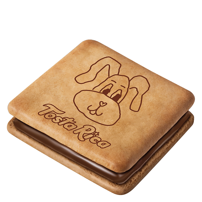 Galletas rellenas de crema de chocolate Tosta Rica Cuétara 168 g. -