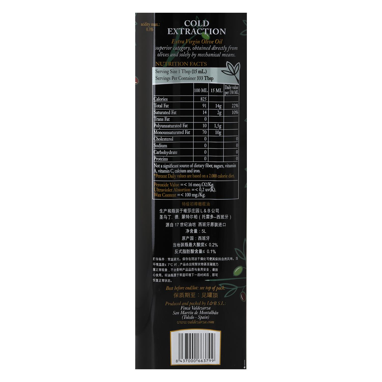 Aceite de oliva virgen extra Valdezarza lata 5 l. - 2