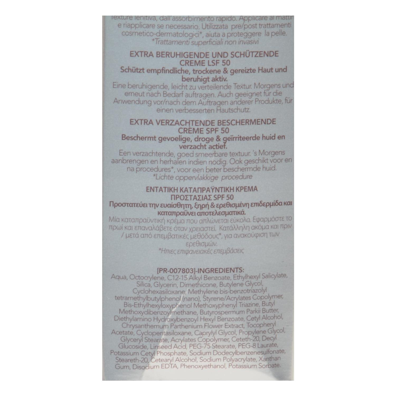 Crema protectora extra calmante Pro-Protect Roc 50 ml. - 2