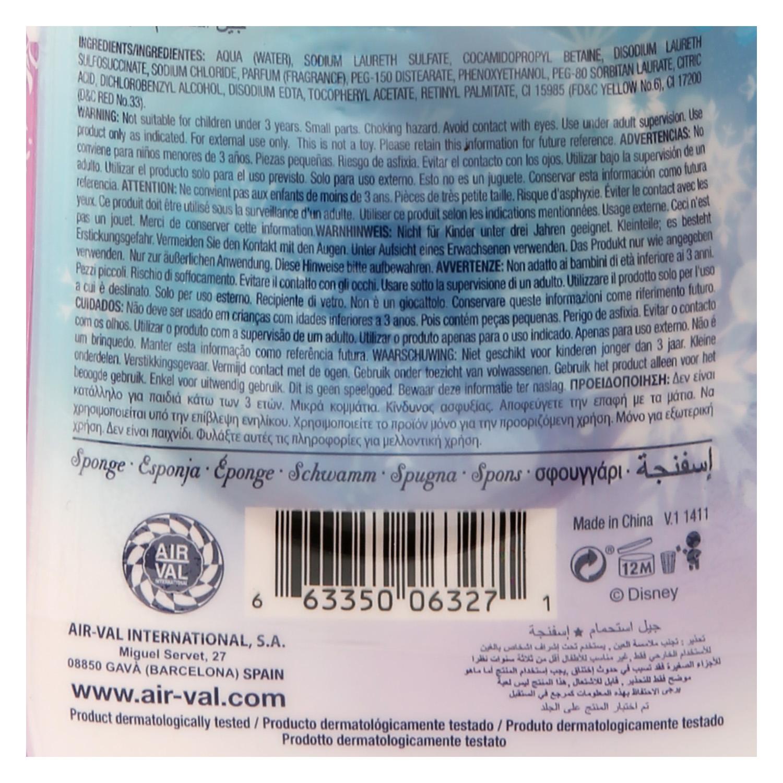 Gel de baño Frozen Disney 450 ml. -