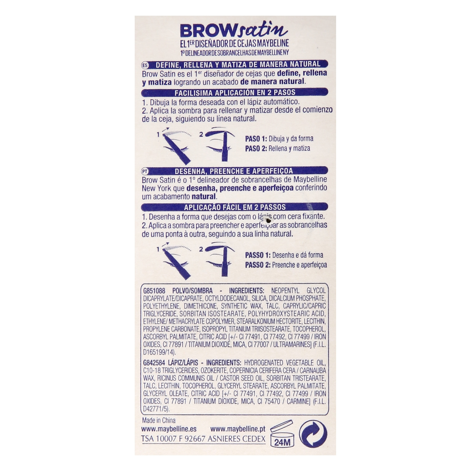 Diseñador de cejas Brow satin medium brown -