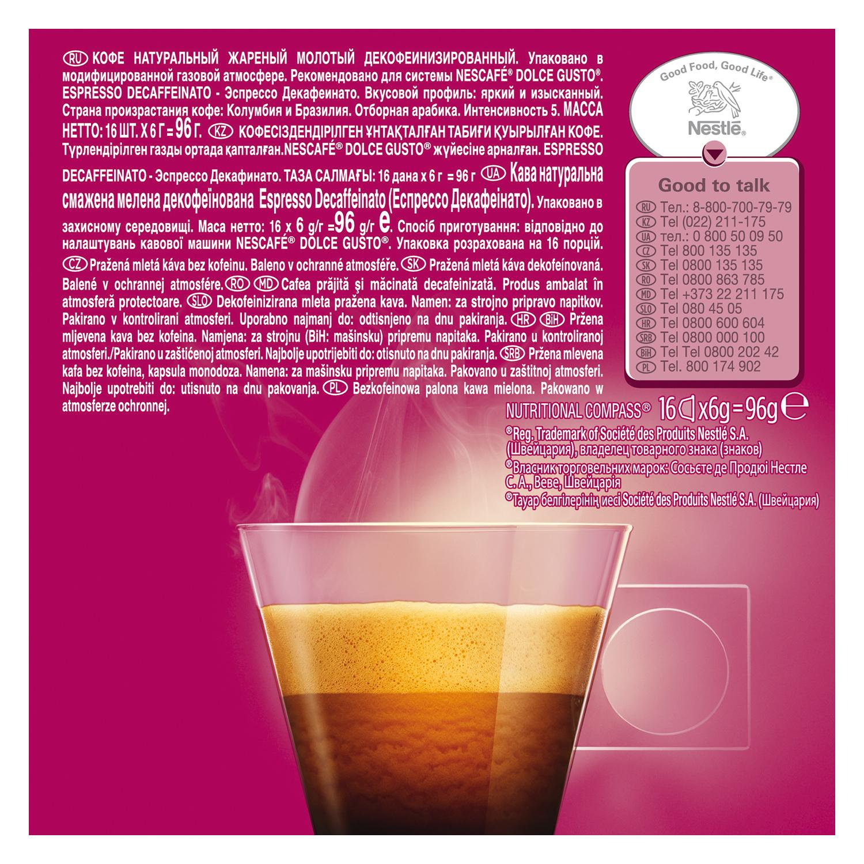 Café espresso suave descafeinado en cápsulas - 2
