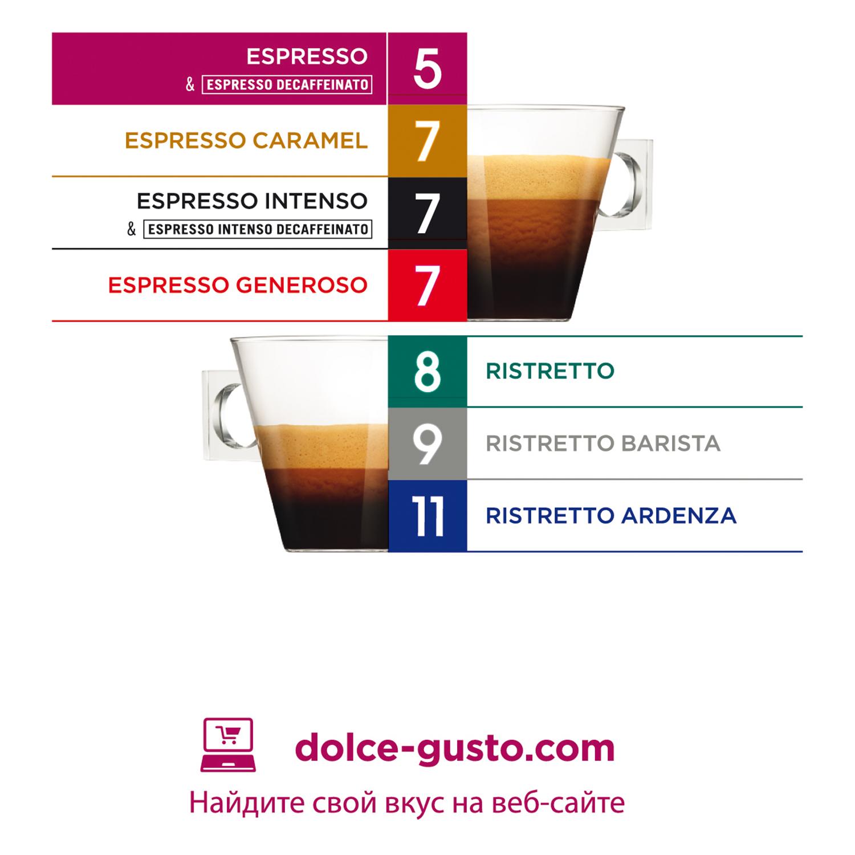 Café espresso descafeinado en cápsulas Nescafé Dolce Gusto 16 unidades de 6 g. - 4