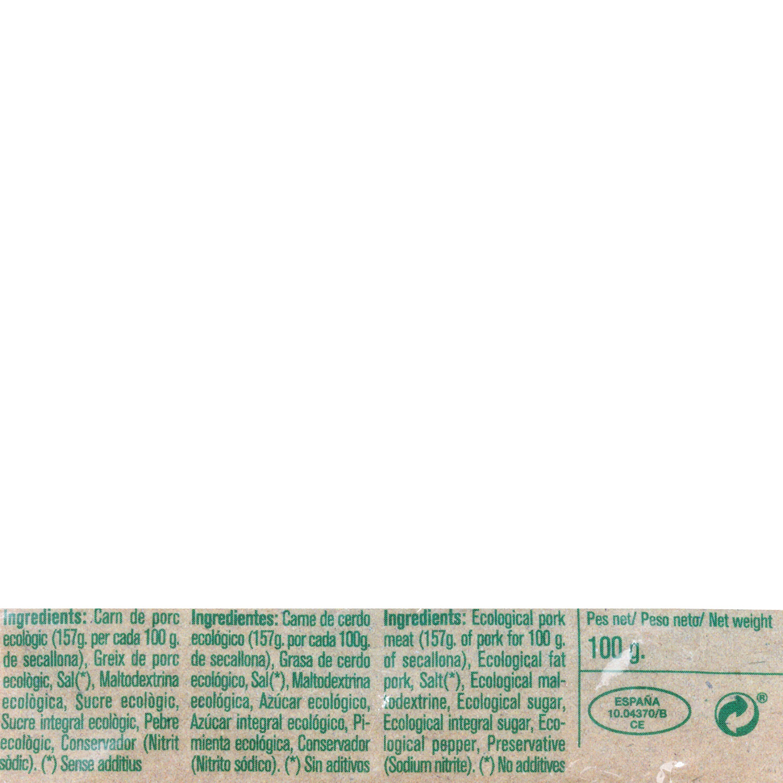 Secallona pieza ecológica - 3