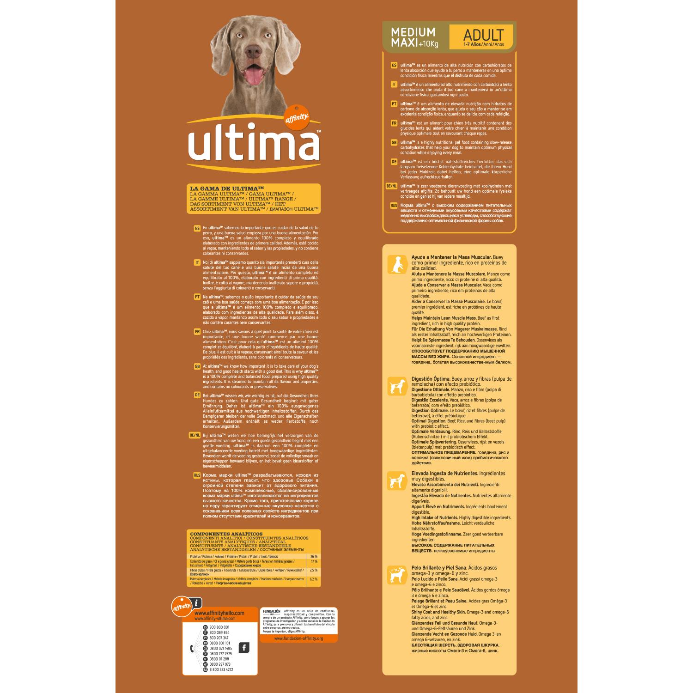 Ultima Pienso para Perro Medium - maxi Sabor Buey 12kg. - 2