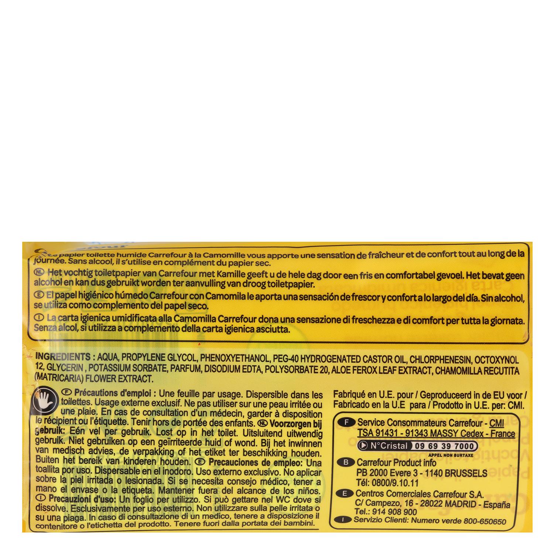 Papel higiénico húmedo con camomila - 2