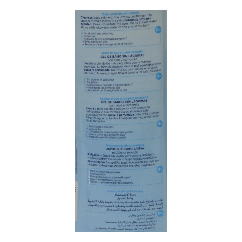 Gel de baño Sin Lágrimas Natural Sensation Chicco 750 ml. - 2