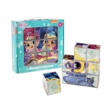 Cefa Toys- Rompecabezas Shimmer And Shine