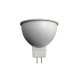 Pack de 5 Bombillas Led 6W GU5.3 Cálida