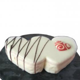 Tarta tu y yo chocolate blanco 1 ud