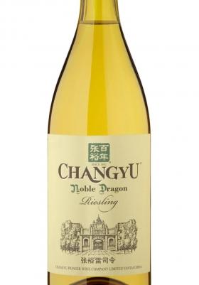 Changyu Blanco 2016