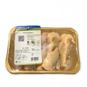 Alas de pollo campero partidas Calidad y Origen Carrefour 400 g aprox
