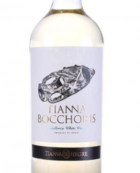 Tianna Bocchoris Blanco