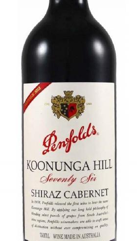 Koonunga Hill 76 Tinto 2016