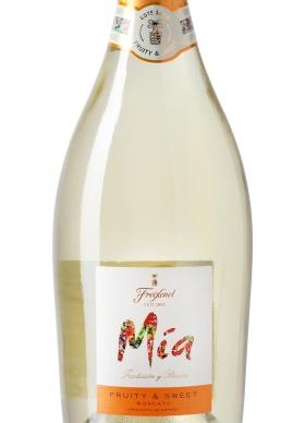 Mia Fruity & Sweet Espumoso