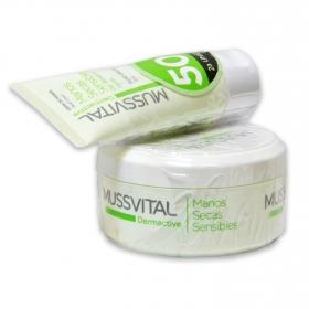 Crema de manos secas sensibles (tarro 200 ml. + tubo 50 ml.) Dermactive