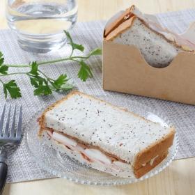 Sandwich premium pavo/bacon